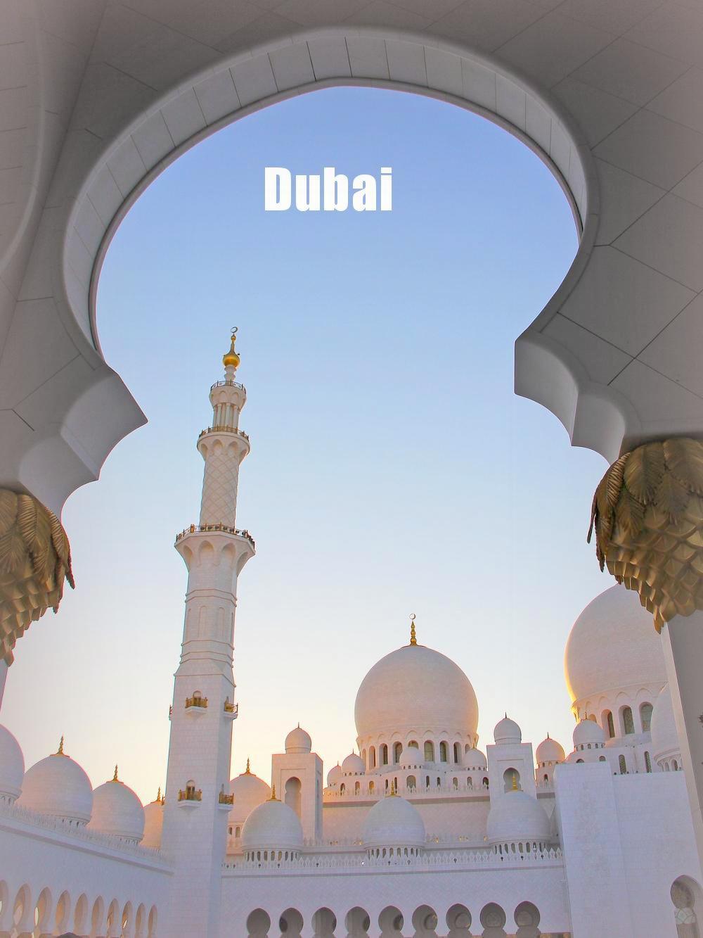 Foto: Dubai / Arabien Reise