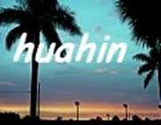 Foto: Urlaub in Hua Hin (Thailand)
